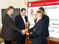 Олимпийский Кубок по итогам 2006 года