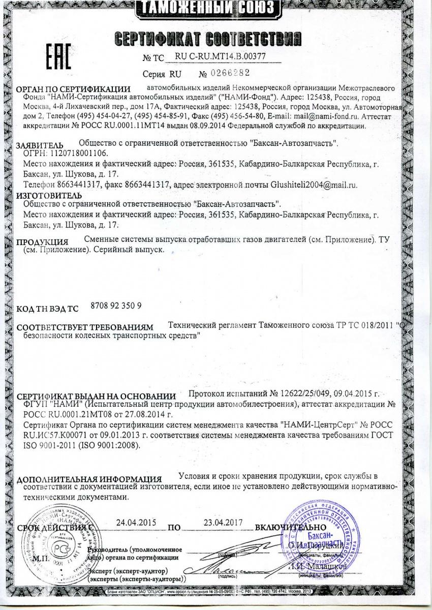 Регистрация в каталогах Баксан продвижение сайта недвижимости