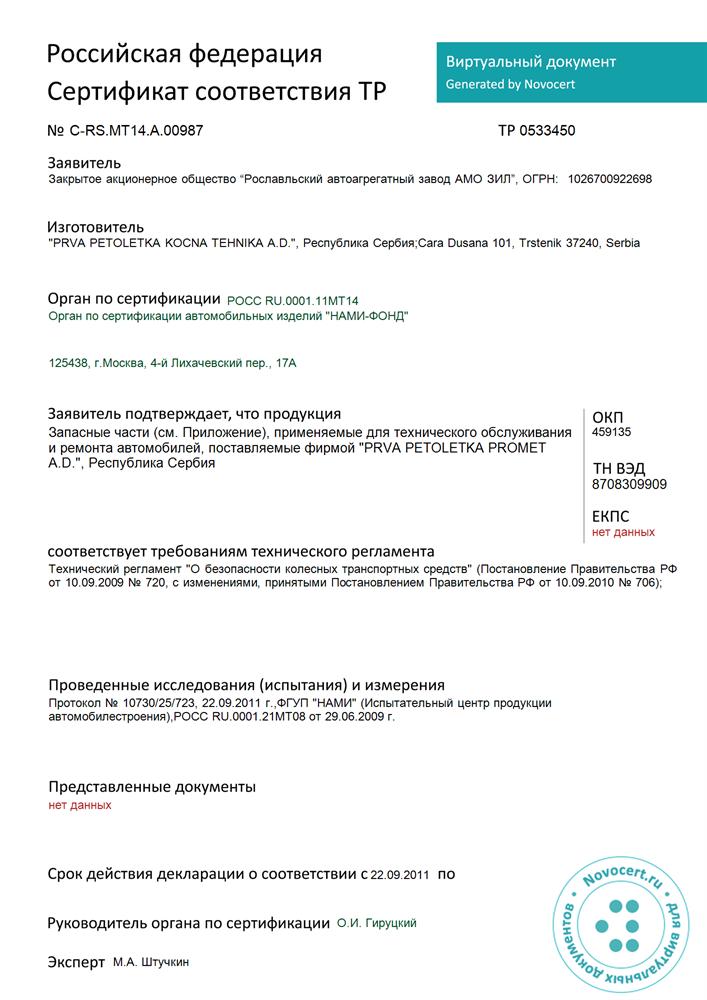133 ips сенсорный, intel core i7-7500u, 8 гб ddr3, ssd 256 гб, 12 кг