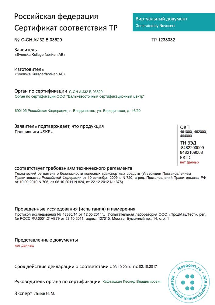 Мегафон - компания из москвы, зарегистрирована по адресу улица планерная, вл 6-8 и относится к категории салоны связи
