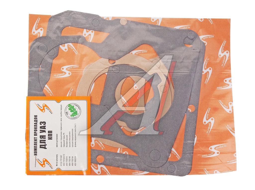 e536a67c278f 452170ВС Прокладка КПП УАЗ-452 комплект - 452-170   ВС - фото, цена ...