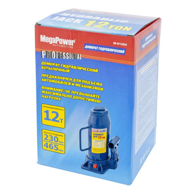 Домкрат гидравлический бутылочный с клапаном Megapower M-91204 - фото 6