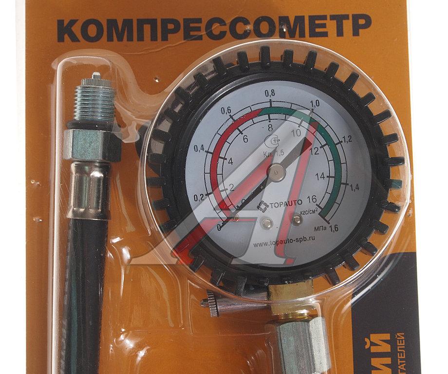 Компрессометр электронный своими руками 80