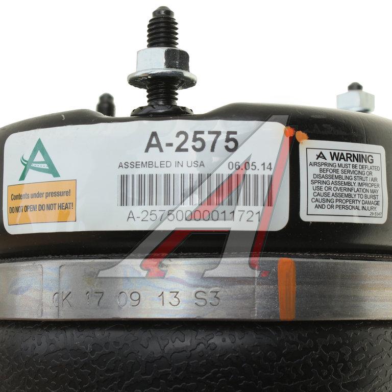 A2575 Амортизатор MERCEDES ML (W164) передний левый/правый