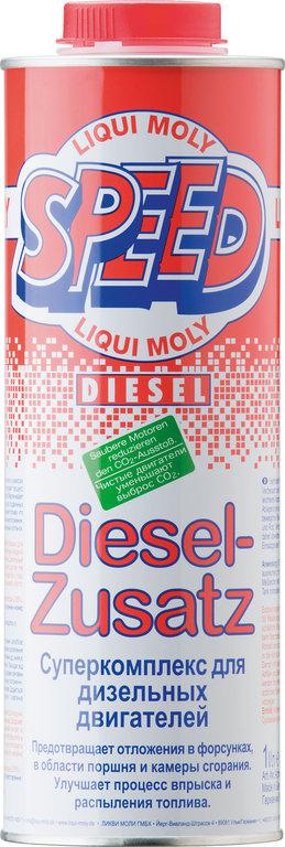Присадка в дизельное топливо Liqui Moly Speed Diesel Zusatz 1975 1л - фото 2