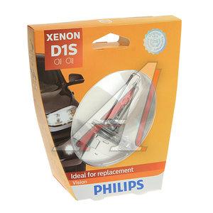 Лампа ксеноновая D1S 4600K бокс (1шт.) Xenon Vision PHILIPS 85415VIS1, P-85415VI1