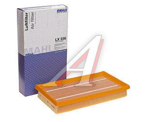 Фильтр воздушный MAZDA 6 (02-12),626 (98-02),MPV (00-06) MAHLE LX936, RF4F-13-Z40