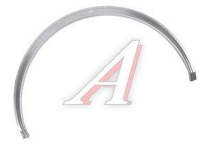 Арка колеса ПАЗ металл 3205-5402195-10