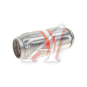 Гофра глушителя 55х190 в оплетке BOSAL 265-571