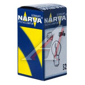 Лампа 12V S2 35/35W BA20d NARVA 49531, N-49531