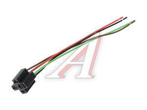 Колодка разъема реле 220мм с 4-мя проводами АЭНК 025 906 231, 9016СБ4(а)