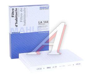 Фильтр воздушный салона FIAT Doblo (01-),Punto (99-) MAHLE LA144, 46723245