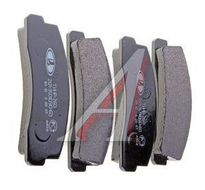 Колодки тормозные ВАЗ-2121,2123 передние (4шт.) в упаковке АвтоВАЗ 2121-3501800, 21210350180082, 2121-3501090