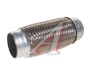 Гофра глушителя 45х153 в 3-ой оплетке KORTEX KES5018, 265-307
