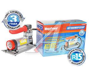 Компрессор автомобильный 30л/мин. 7атм. 14А 12V в прикуриватель (фонарь, сумка) MEGAPOWER M-22010