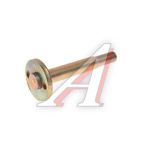 Палец ГАЗ-24 рессоры с шайбой (ОАО ГАЗ) 24-2912474