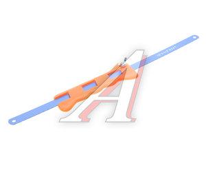 Ножовка по металлу 300мм с пластиковой ручкой SPARTA 775635