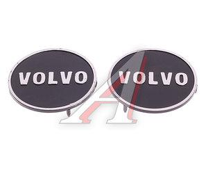 Эмблема колпака колесного VOLVO пластик комплект 2шт. АВТОТОРГ АТ-9226