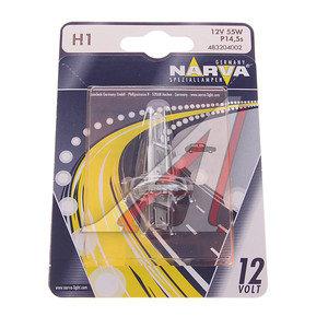 Лампа 12V H1 55W P14.5s блистер (1шт.) Rally NARVA 483204000, N-48320бл, А12-55(Н1)