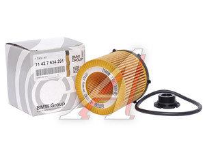 Фильтр масляный BMW 5 (F10,11),X1 (E84),Z4 (E89) OE 11427634291