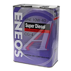 Масло дизельное SUPER DIESEL CG-4 4л п/синт ENEOS ENEOS SAE10W40