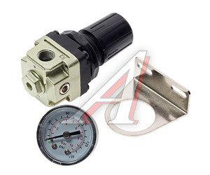 """Регулятор давления воздуха 1/4"""" (0-10атм.) AR2000-02, PN-AR2000-02"""