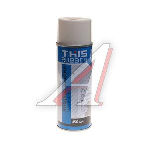 Резина жидкая декоративная Rubber paint флуоресцентная синий 450мл THIS RBP-3027