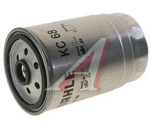 Фильтр топливный OPEL (D) MAHLE KC68, KC68/18, 93183042