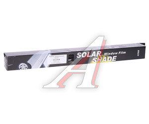 Пленка тонировочная 10% 0.5х3м Silver SOLEX SOLEX