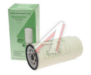 Элемент фильтрующий КАМАЗ топливный ЕВРО (для PreLine PL 420) без пластиковой колбы СМ PL 420X, СМ PL 420X, PL 420
