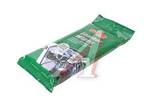 Салфетка влажная для ухода за кожаными поверхностями 20шт. TURTLE WAX TURTLE WAX FG6569, FG6569