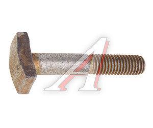 Болт М8х46 рычага вала сцепления М-2141 360610-29