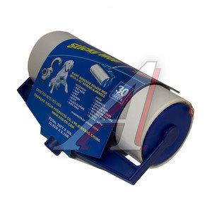 Щетка-ролик LR-902 для чистки ворсовых покрытий LOLA LR-902