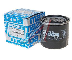Фильтр масляный MAZDA 323 (89-94),3 (03-09) OE B6Y1-14-302-9A, OC195