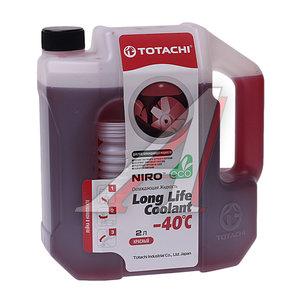 Антифриз красный -40C SUPER LLC 2л TOTACHI 4589904520709, TOTACHI
