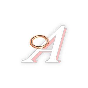 Кольцо уплотнительное CITROEN пробки сливной OE 0313.27, 813.036