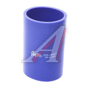 Патрубок КАМАЗ радиатора нижний (L=120мм, d=70) силикон 5320-1303027