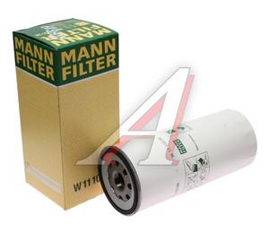 Фильтр масляный VOLVO F7,FH12,FH16 RENAULT (на 15000км) MANN W11102/36, OC121, 7421700201/466634