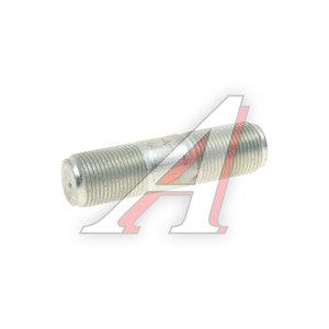 Шпилька М20х45х1.5 штанги реактивной КАМАЗ БЕЛЗАН 853306