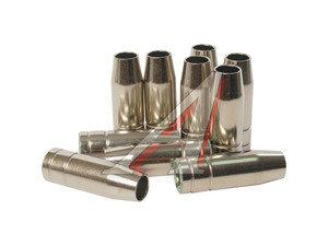 Сопло газовое d=12.0мм (10шт.) FUBAG FUBAG FB 150, F145.0075