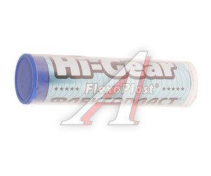 Шпатлевка сверхпрочная для пластика 57г HI-GEAR HG6505