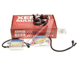 Оборудование ксеноновое набор H3 5000K MAXLIGHT H3 5000K MAXLIGHT, KMS LCL H35-000