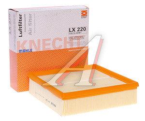 Фильтр воздушный AUDI 100 (82-90) MAHLE LX220, 021129620