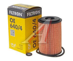 Фильтр масляный MERCEDES FILTRON OE640/4, OX135/1D