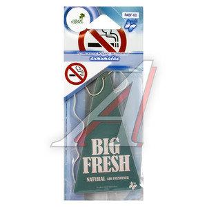 Ароматизатор подвесной пластина (антитабак) Big Fresh FKVJP PABF-60 \Big Fresh, PABF-60