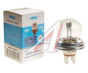 Лампа 12V R2 45/40W P45t HNG 12245, HNG-12245, А12-45+40
