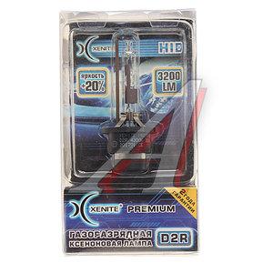 Лампа ксеноновая D2R 4300K +20% бокс Premium XENITE 1002007
