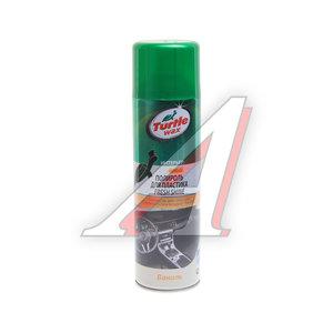 Полироль пластика FRESH SHINE ваниль TURTLE WAX TURTLE WAX FG7712/FG6527, FG7712