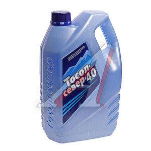 Жидкость охлаждающая ТОСОЛ ОЖ-40 5кг/4.45л СЕВЕР ТОСОЛ ОЖ-40 СЕВЕР, 76361