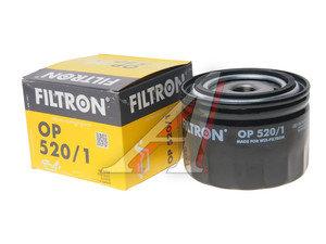 Фильтр масляный ВАЗ-2105 FORD FILTRON OP520/1, OC384, 2105-1012005